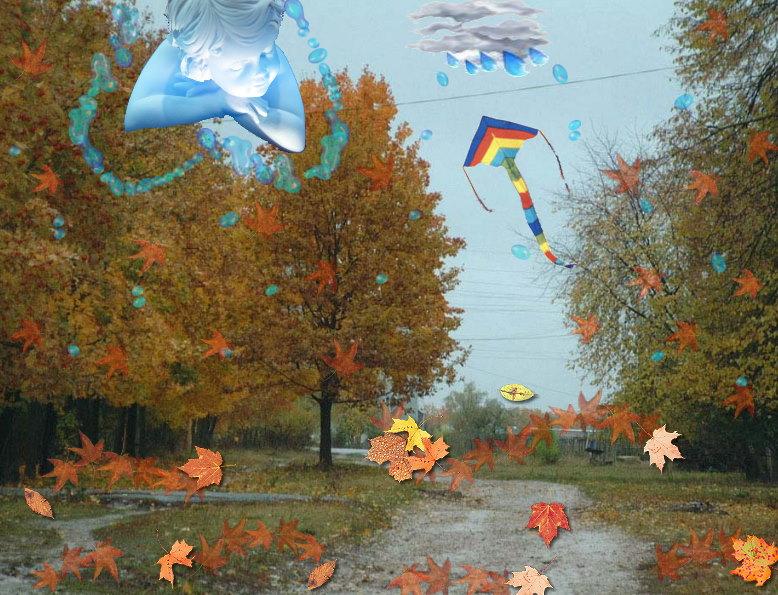 Осенних дней воздушный змей